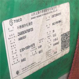 304不锈钢板厂家报价 包头1cr18ni9ti不锈钢板