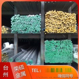 8MnSi工具钢现货供应 8MnSi圆钢 圆棒