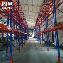 仓储仓库置物架大型货架
