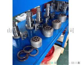 旋挖钻机马达配件