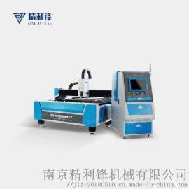 大型全自动数控金属激光切割机-精利锋