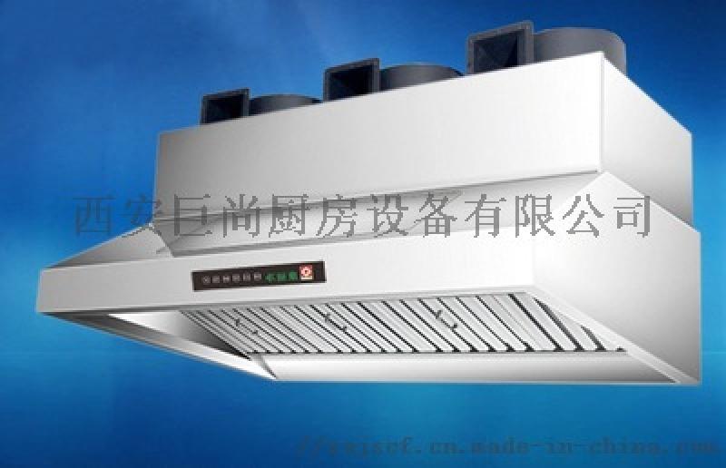西安巨尚油煙淨化器 油煙淨化一體機