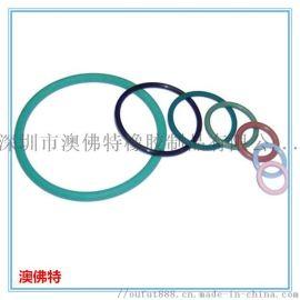 深圳澳佛特公司订做防静电硅胶O型密封圈