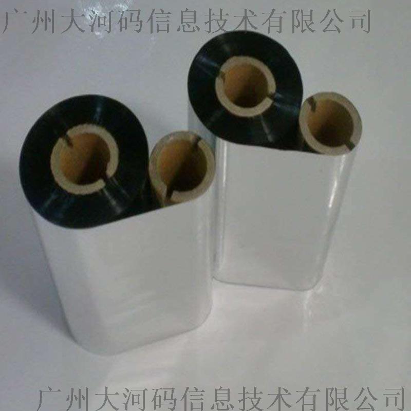 蜡基碳带斑马gk888t条码打印机碳带