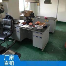 湖南汉疆钢木中央台,实验室操作台