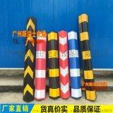 防撞护墙角优质橡胶停车场设备专用墙角保护器