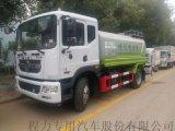 河南郑州哪有卖洒水车的,洒水车价格