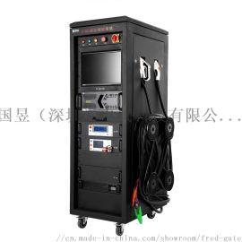 新能源汽车 电动汽车整车下线测试系统 充电机 VCU