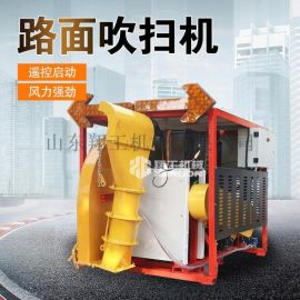 西藏内蒙高速路清扫吹风机效率高、吹风效果好节约人力、厂家直销