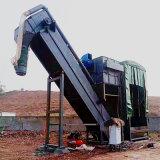 安徽火车站集装箱卸灰机 熟料拆箱中转设备 卸车机