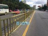 京式人行道护栏,百川护栏