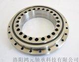 廠家供應HKLDF325推力角接觸球軸承庫存充足