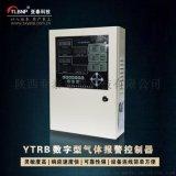 YTRB型气体报 控制器