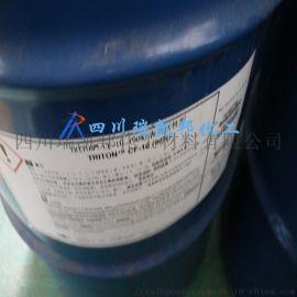 CF-10 美国陶氏 低泡润湿分散剂非离子型润湿剂