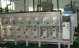 云南EDI超纯水处理设备系统的优点