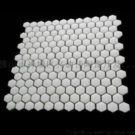 六角形通体马赛克玻璃马赛克背景墙卫生间厨房