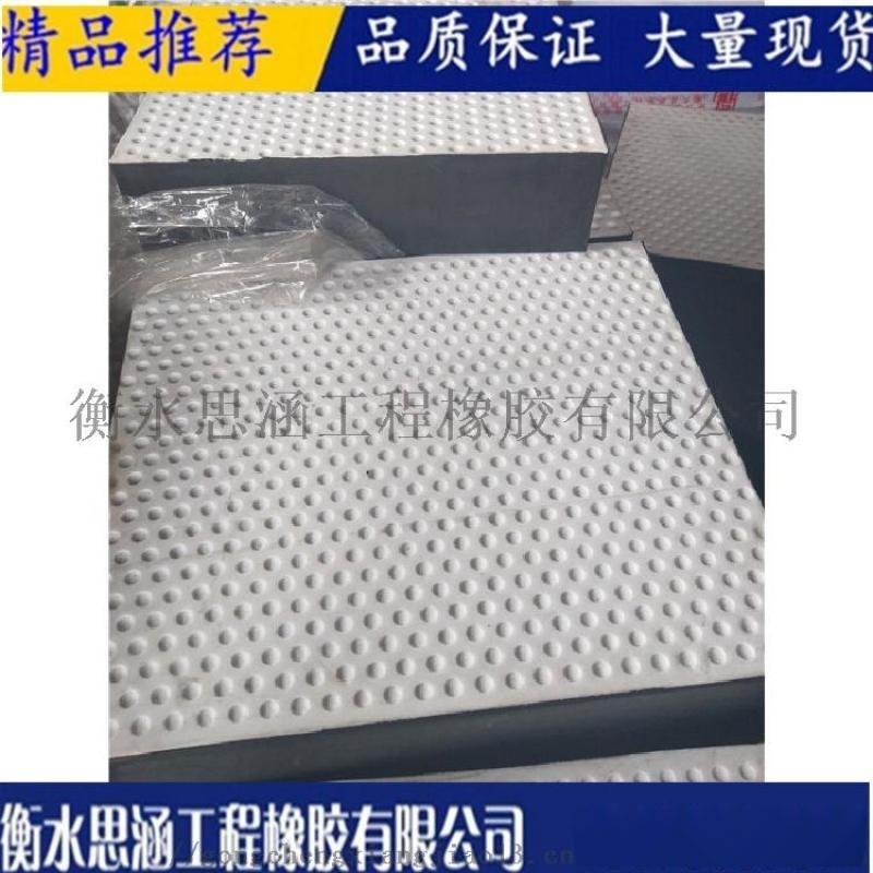 四氟板支座 耐油橡膠棒 蝶形鋼邊止水帶