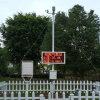 小型全自动气象站 农业环境监测 小气候观测系统