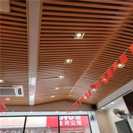 银行吊顶铝方管 背景墙铝方管 隔断铝圆管