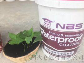广州耐博仕新型液体防水涂料双组份楼面防水