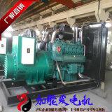 東莞柴油發電機現貨銷售 東莞橫瀝康明斯發電機廠家