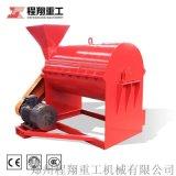 小型半溼物料粉碎機 香菇料粉碎機,甘蔗渣專用粉碎機