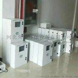 河南新鄉氮氧化物在線監測系統廠家免費安裝