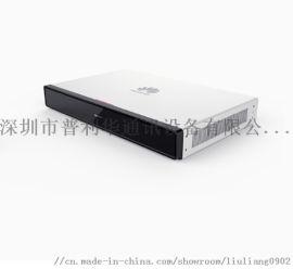 华为BOX300 深圳华为视频会议