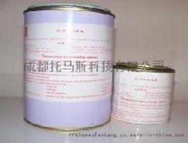 托马斯磁钢线圈耐高温胶(THO4058+)