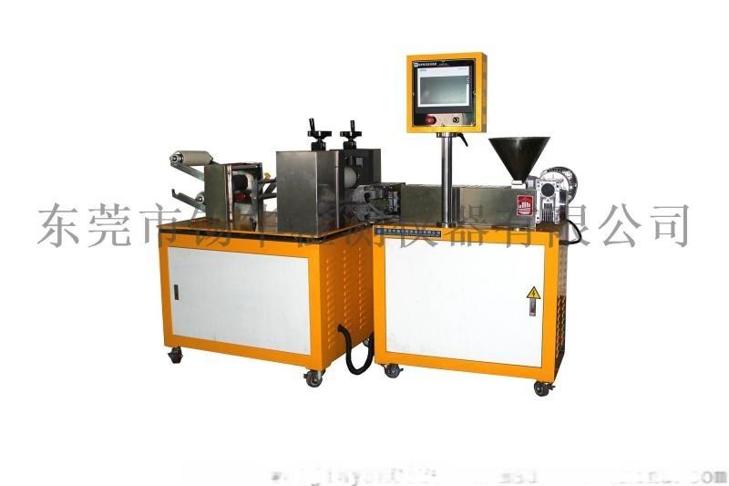 商家推薦 錫華電加熱覆膜機 低壓料流延機