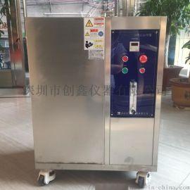 IPX3-5綜合淋雨試驗裝置