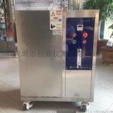 IPX3-5综合淋雨试验装置