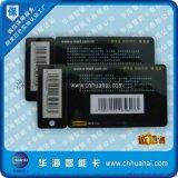 定制三联可拆母卡厂家 一拖2一拖3pvc条码卡定制印刷 二维码定制