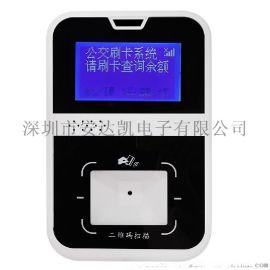 GPRS公交扫码机 微信扫码可定位公交扫码机