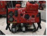 V20FS日本東發消防泵