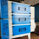 油漆房用环保设备 活性炭一体机