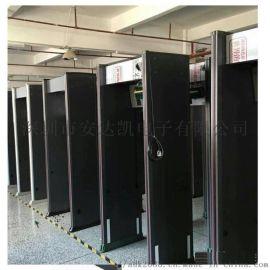 脱机红外测温门厂家 红外测温金属安检 红外测温门