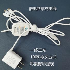 酒店扫码充电器-宾馆手机共享充电线代理加盟