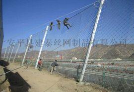 铁路被动边坡防护网   sns主动防护网