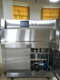 塔式紫外光老化试验箱 不锈钢紫外线老化试验箱
