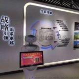 商務迎賓機器人展會宣傳講解迎賓導覽服務機器人
