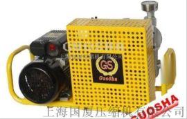 新疆150公斤空气压缩机