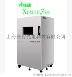 安竹X-RAY检测仪 探伤仪X光检测设备