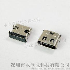 type-c3.1板上SMT母座16Pin四脚插板