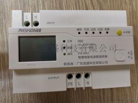 智慧物联电源管理终端重合闸空开漏电保护器