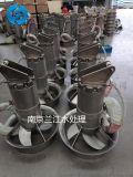 QJB5/12-620潜水搅拌机不锈钢