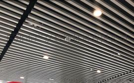 珠光白滚涂铝方通50*100U型铝格栅