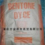 海明斯德谦BENTONE DY CE水性流变助剂