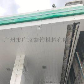 中石化加油站防风铝条扣铝合金天花生产厂家