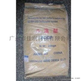 八溴醚添加型阻燃剂塑料阻燃剂